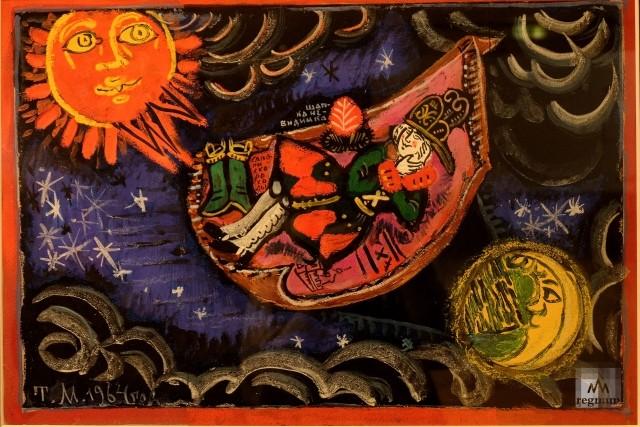 На выставке работ Татьяны Мавриной «Ода к радости»