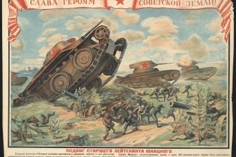 Овсянников. Слава Героям Советской Земли! Подвиг старшего лейтенанта Юнацкого. 1941