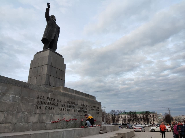 В Екатеринбурге почтили память Владимира Ильича Ленина