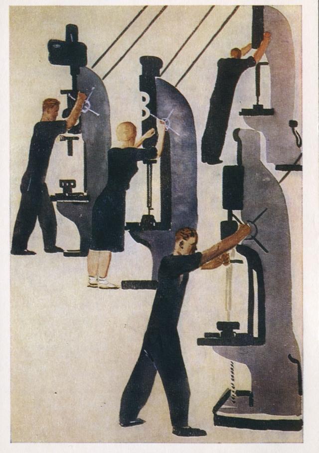 Александр Дейнека. У станка. 1931