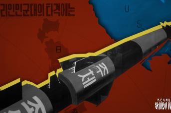 Северокорейская ракета