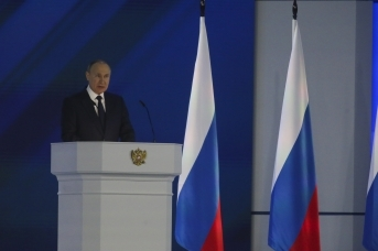 Послание президента Российской Федерации Владимира Путина Федеральному собранию