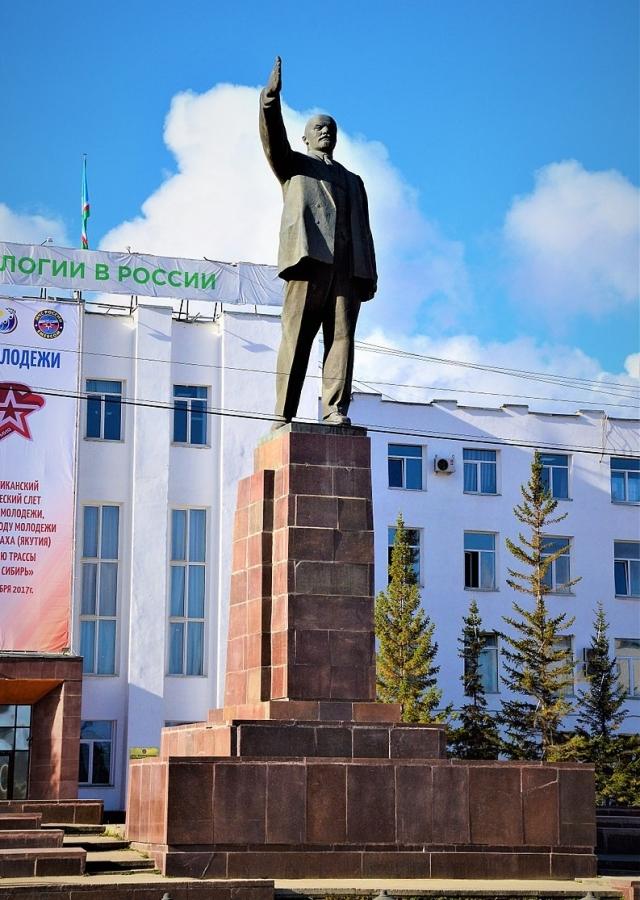 Паятник Ленину в Якутске