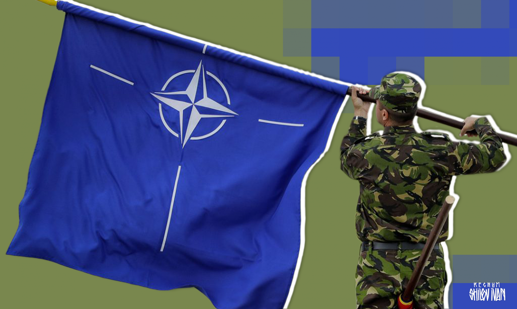 В Албании проходят учения НАТО - ИА REGNUM