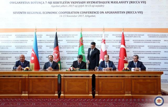 Подписание соглашения о «Лазуритовом коридоре». 15 ноября 2017