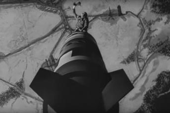 Верхом на ядерной бомбе