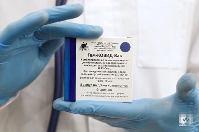 Вакцина от коронавируса «Спутник V»