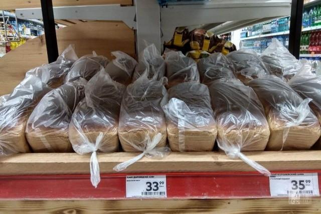 Цены на хлеб в магазине весной 2021 года