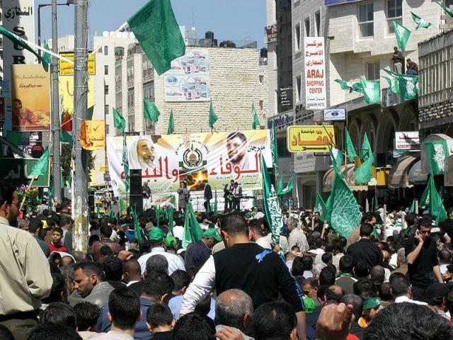Последователи ХАМАС
