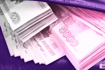 Деньги, Иван Шилов © ИА REGNUM