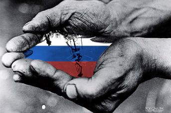Нефть, Иван Шилов © ИА REGNUM