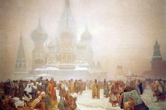Славянский эпос. Отмена крепостного права на Руси – 1914