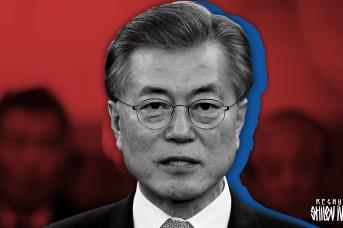 Президент Южной Кореи Мун Чжэ Ин. Иван Шилов © ИА REGNUM