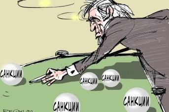 Санкции. Александр Горбаруков © ИА REGNUM