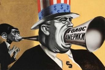 Плакат Голос Америки.1950
