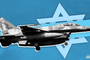 ВВС Израиля. Иван Шилов © ИА REGNUM