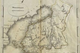 Финляндия, присоединённая к Российской Империи. 1808