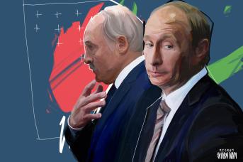 Владимир Путин и Александр Лукашенко. Иван Шилов © ИА REGNUM