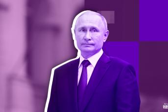 Президент России Владимир Путин. Иван Шилов © ИА REGNUM