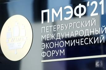 ПМЭФ-2021. Дарья Драй © ИА REGNUM