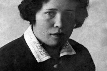 Антонина Васильевна Петрова