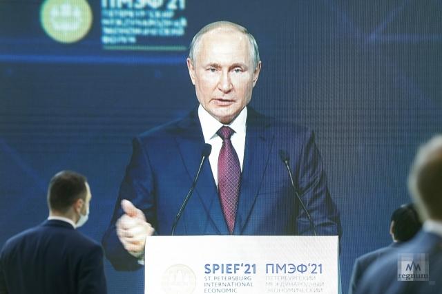 Трансляция пленарного заседания ПМЭФ с участием Владимира Путина