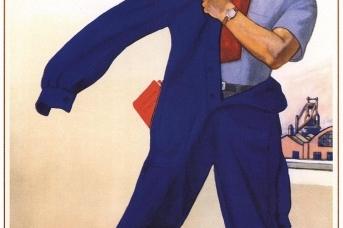 Советский плакат «Молодой инженер, в цех!» 1956
