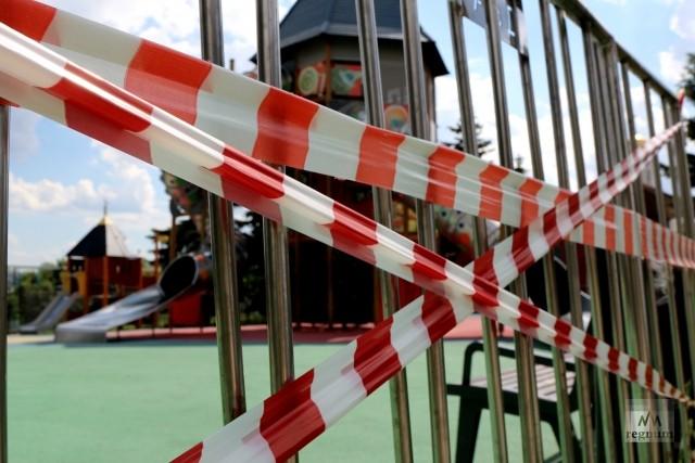 Детская площадка закрыта в Парке Победы