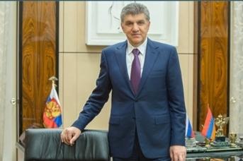 Ару Абрамян