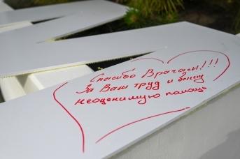 Слова благодарности на букве