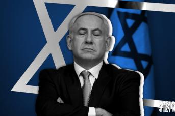 Биньямин Нетаньяху. Иван Шилов © ИА REGNUM