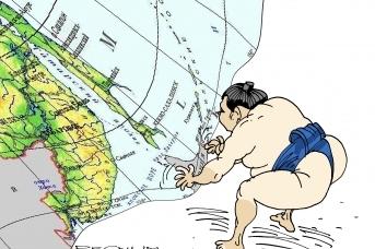 Территории Курилы и Япония. Александр Горбаруков © ИА REGNUM