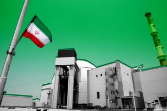 Ядерная программа Ирана. Иван Шилов © ИА REGNUM