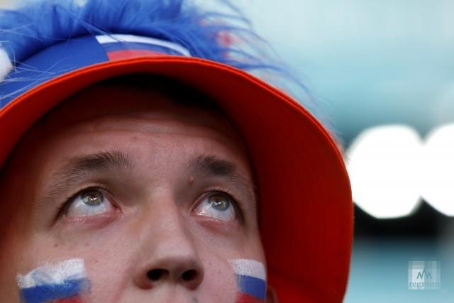 Российский фанат