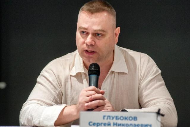 Сергей Глубоков