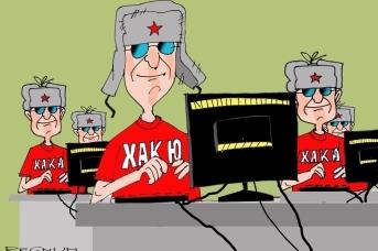 Российские хакеры. Александр Горбаруков © ИА REGNUM