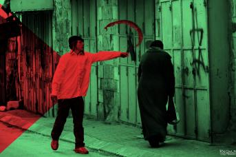 Палестино-израильский конфликт. Иван Шилов © ИА REGNUM