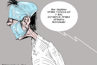 Права. Александр Горбаруков © ИА REGNUM