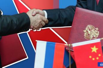 Россия и Китай, Иван Шилов © ИА REGNUM