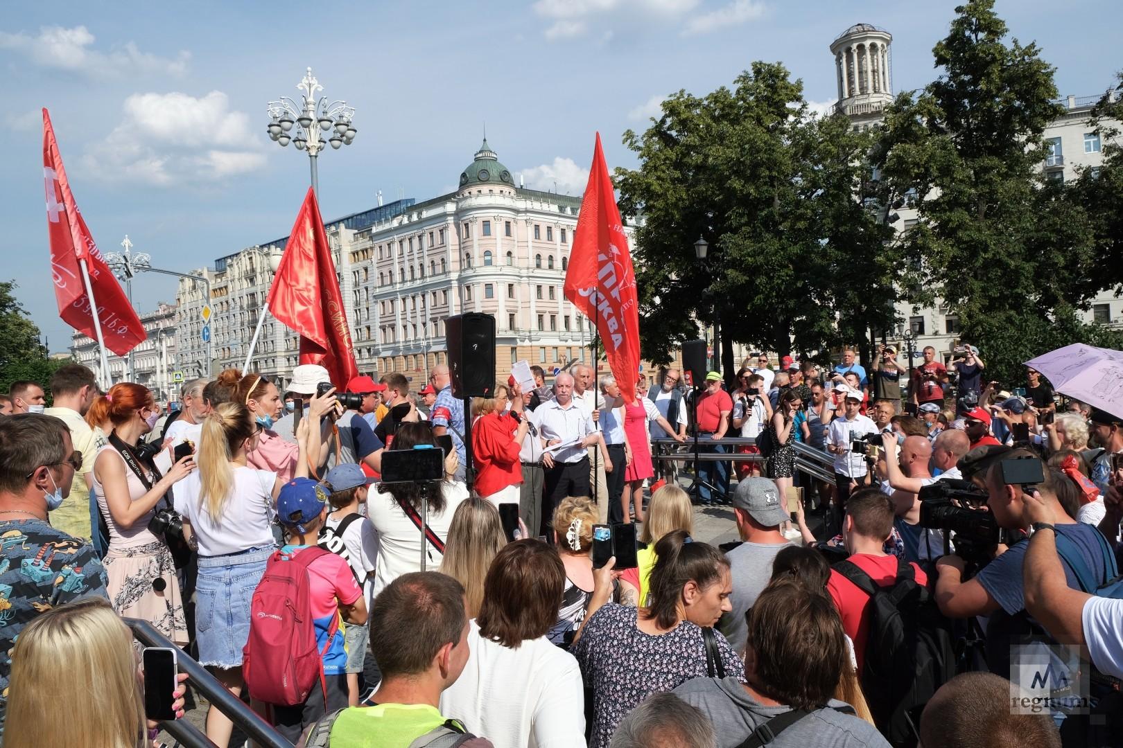 В Москве прошла встреча активистов против принудительной вакцинации — фото  - ИА REGNUM