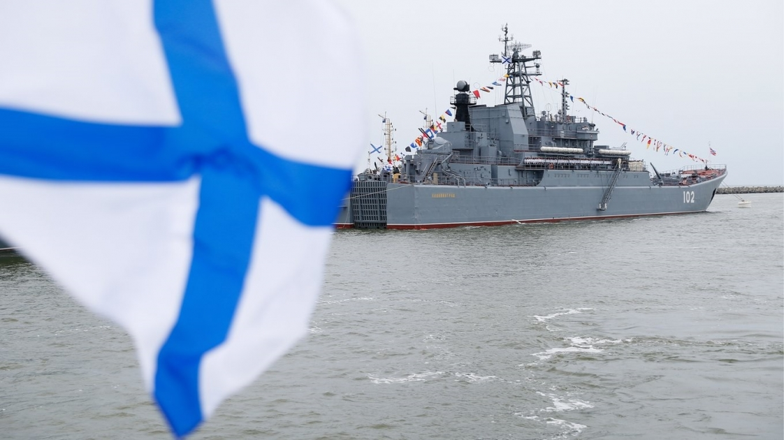 Корабль ВМФ России. Mil.ru