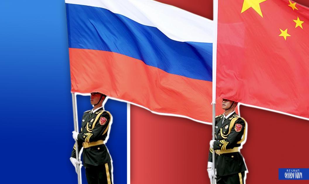 Флаги России и Китая, Иван Шилов © ИА REGNUM