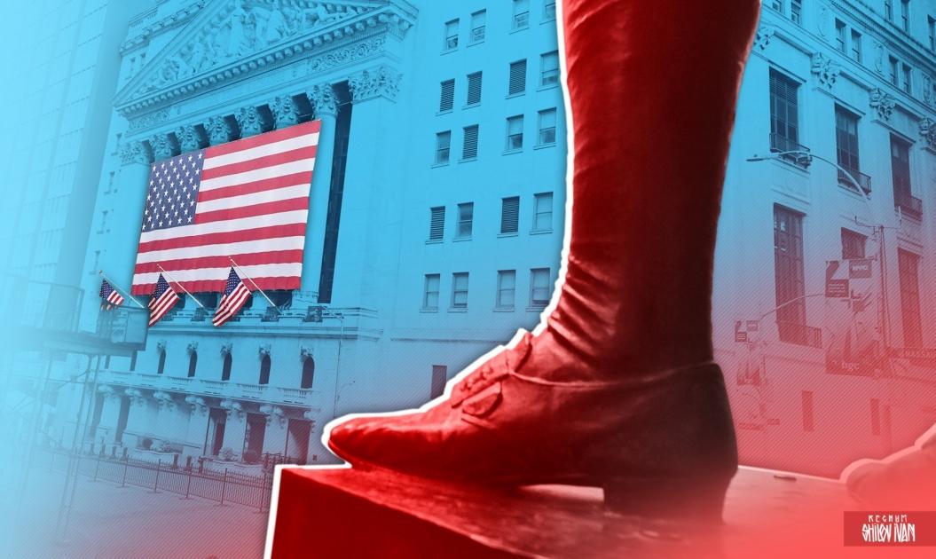 Фондовая биржа США. Иван Шилов © ИА REGNUM