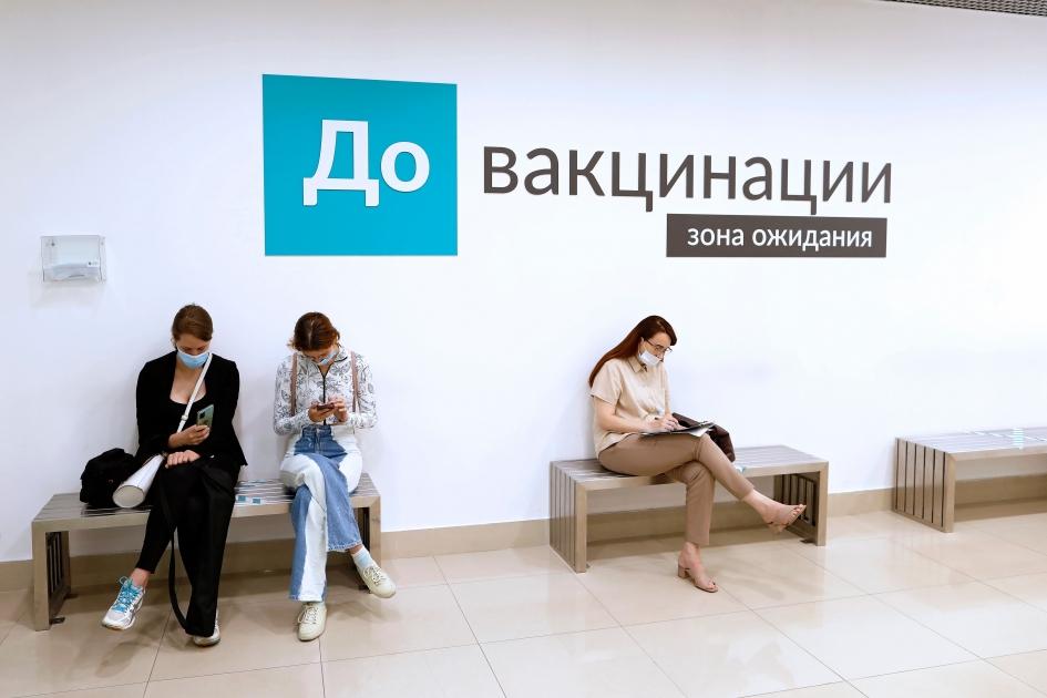 Горожане в центре вакцинации. Санкт-Петербург. Дарья Драй © ИА REGNUM