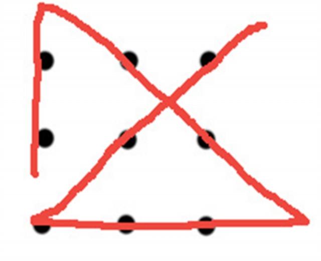Рис. 4. Другое вариант решения с помощью четырёх линий