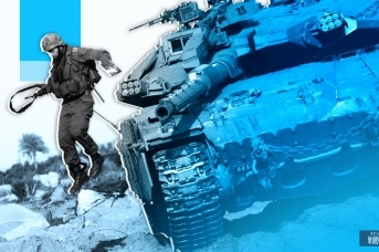 ВВС и армия Израиля. Иван Шилов © ИА REGNUM