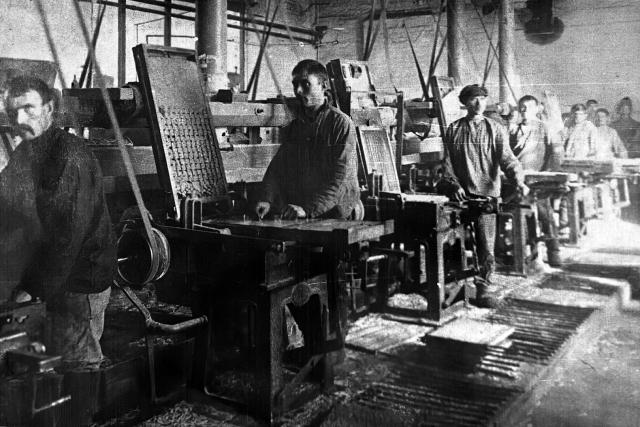 Набойный цех. 1913