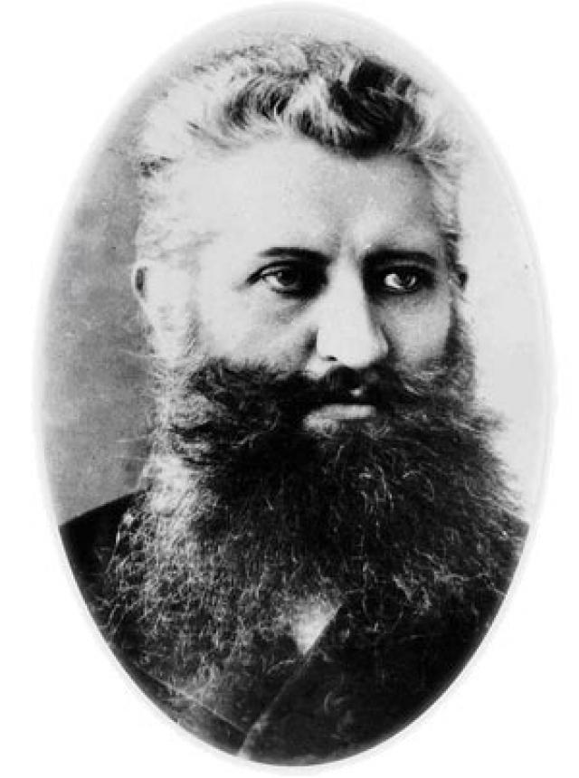 Косцюшко-Валюжинич (1847-1907)