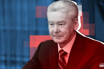 Сергей Собянин. Иван Шилов © ИА REGNUM