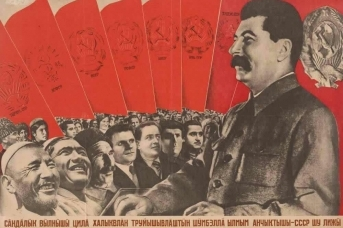 Советский плакат. Да здравствует СССР – прообраз братства трудящихся всех национальностей мира! 1935